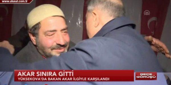 Gece Görüşü- 21 Şubat 2019- Teoman Alili- Ulusal Kanal