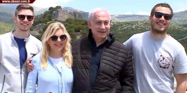 Netanyahu: Trump'ın adını vereceğiz