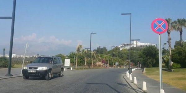Milli Egemenlik Teomanpaşa Cad. Konyaaltı Beach Park Varyant Yolu 6/8